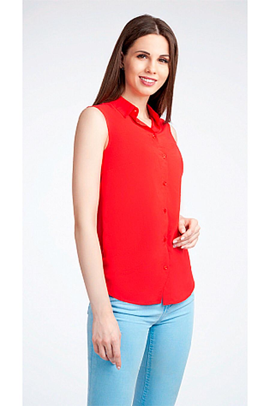 Рубашка RISE (648133), купить в Moyo.moda