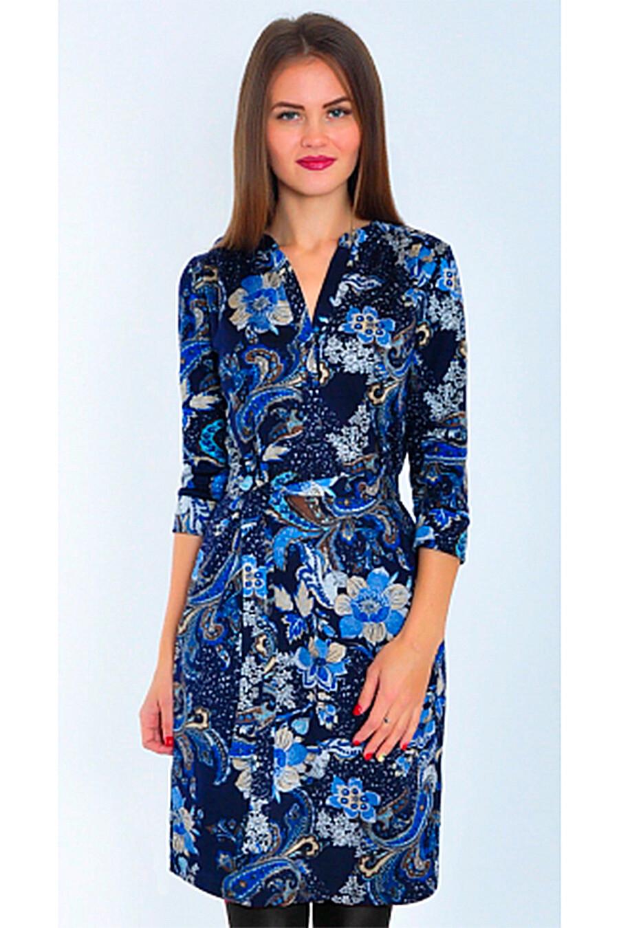 Платье RISE (648142), купить в Moyo.moda