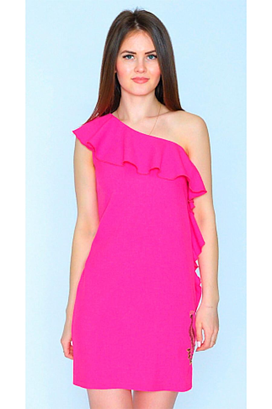 Платье RISE (648148), купить в Moyo.moda