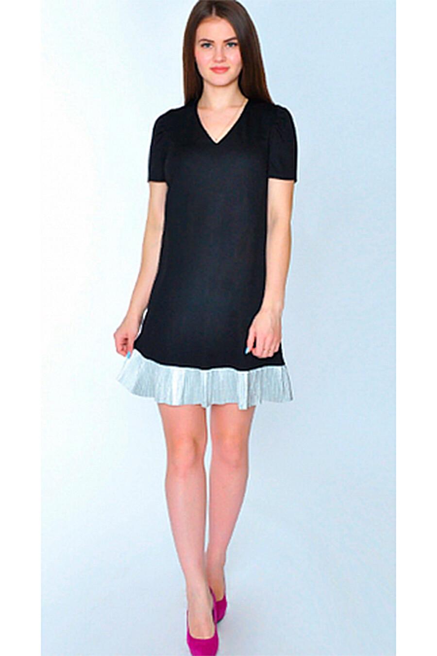 Платье RISE (648151), купить в Moyo.moda