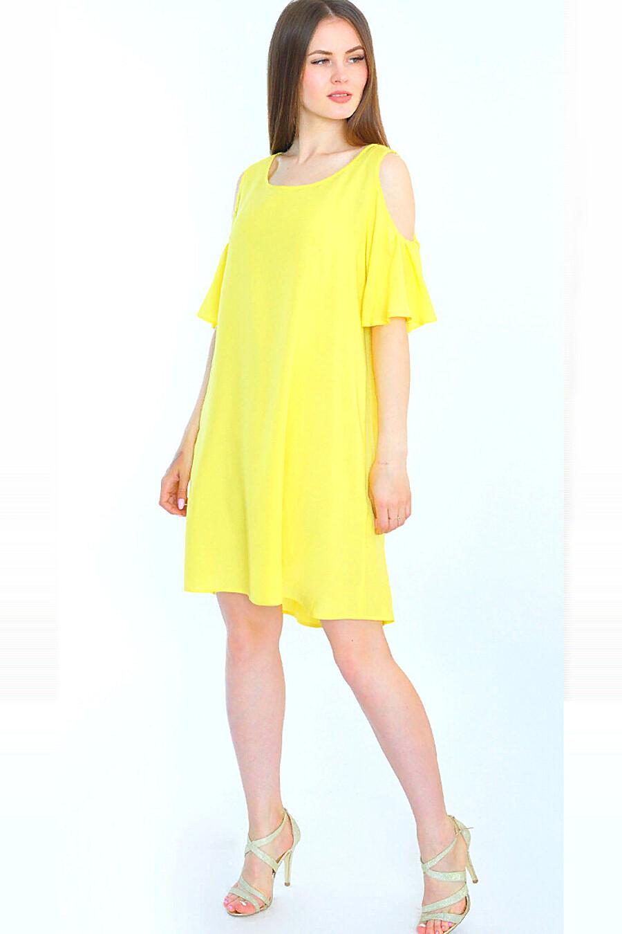 Платье RISE (648895), купить в Moyo.moda