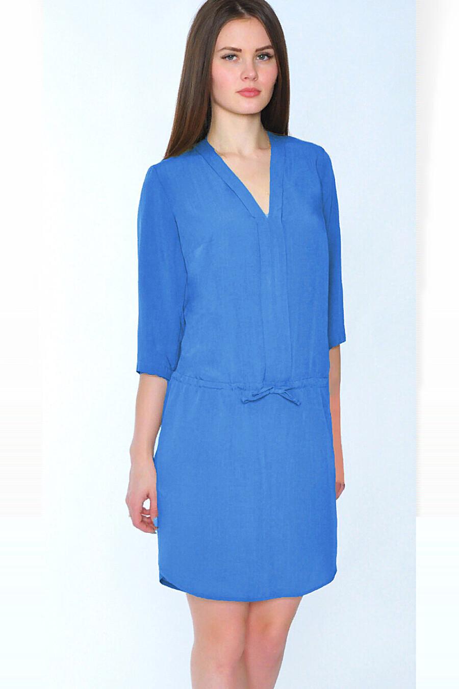 Платье RISE (648901), купить в Moyo.moda