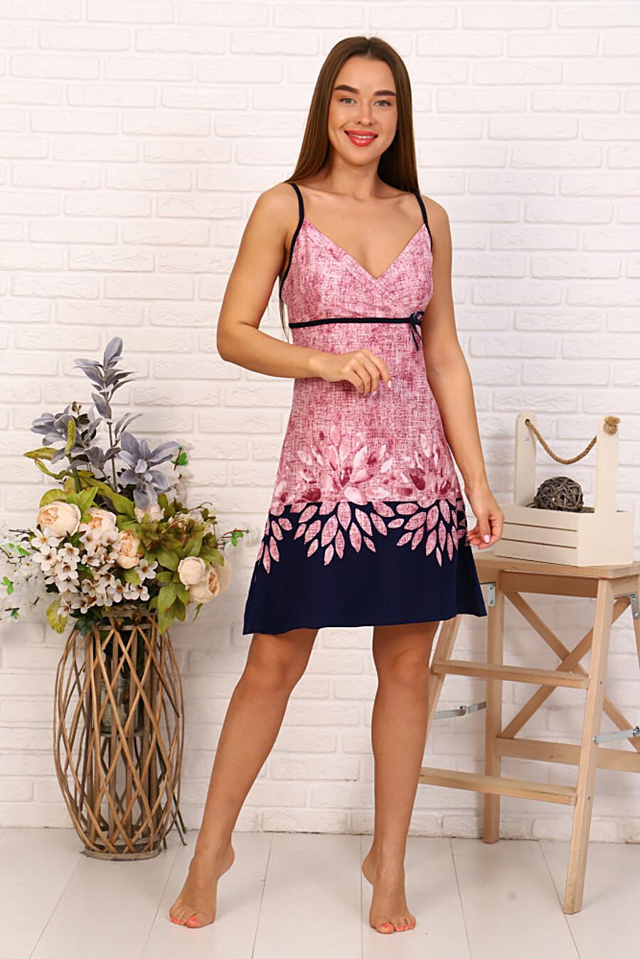 Сорочка СОФИЯ37 (649054), купить в Moyo.moda