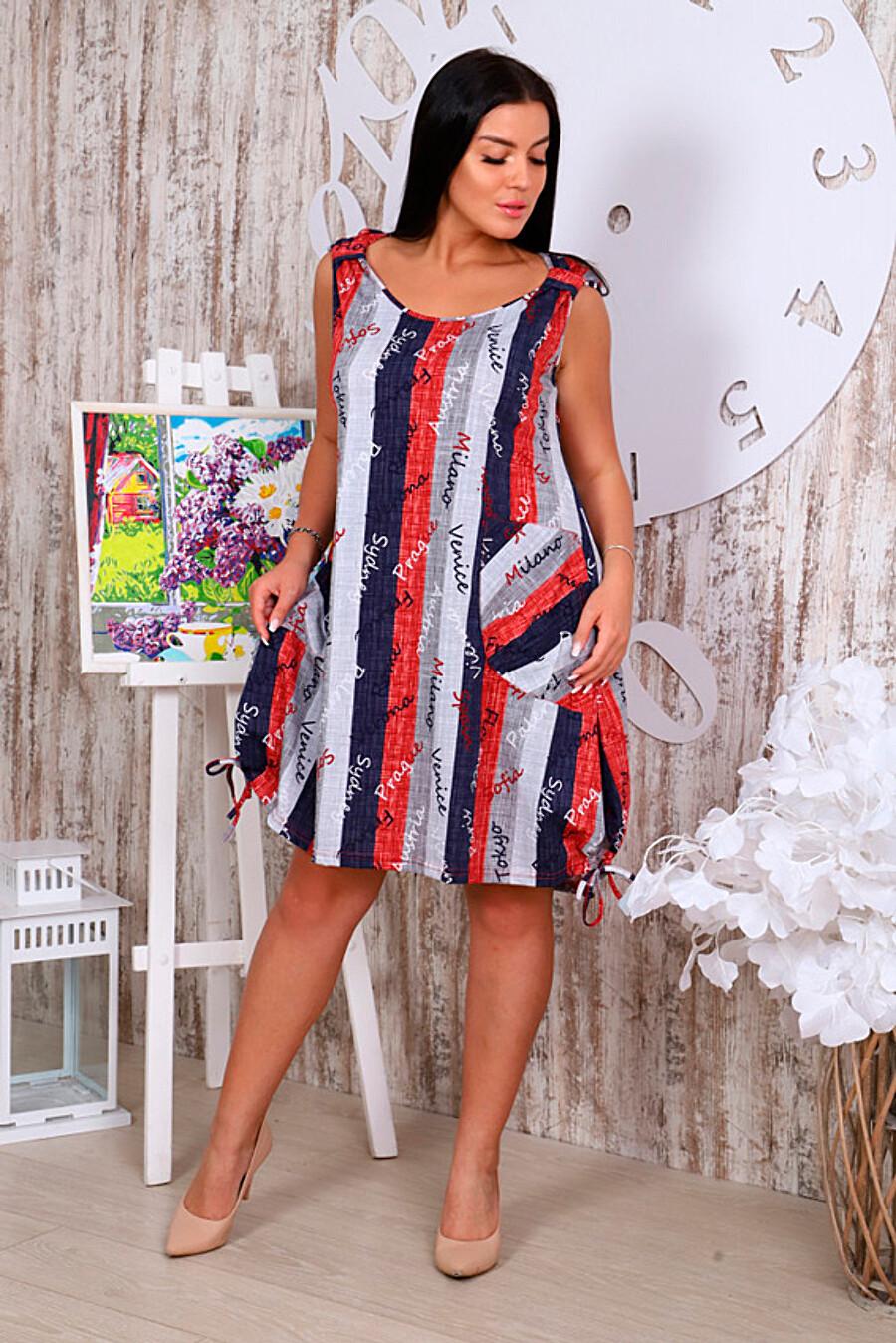 Сарафан СОФИЯ37 (649060), купить в Moyo.moda