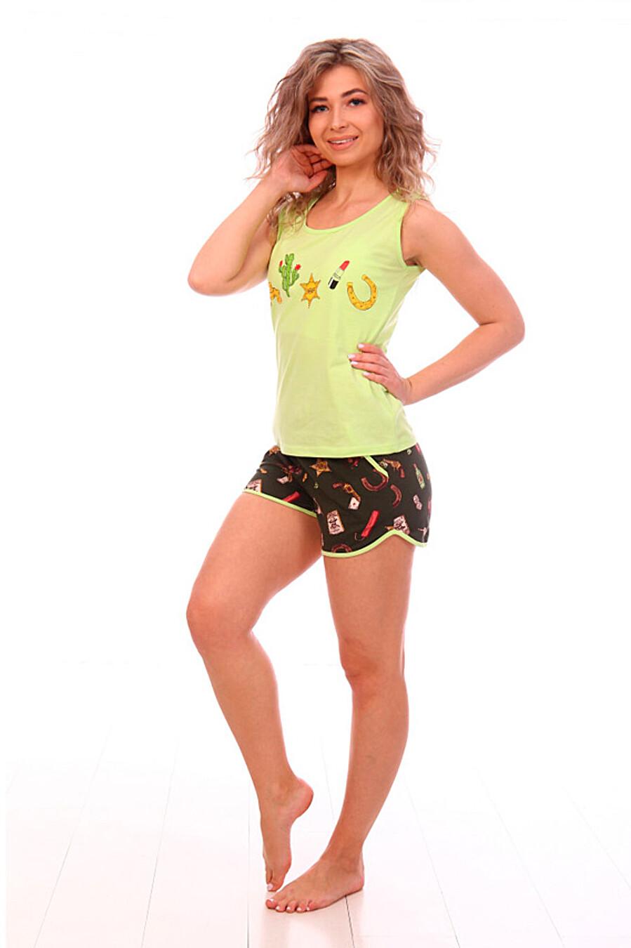 Пижама СОФИЯ37 (649069), купить в Moyo.moda