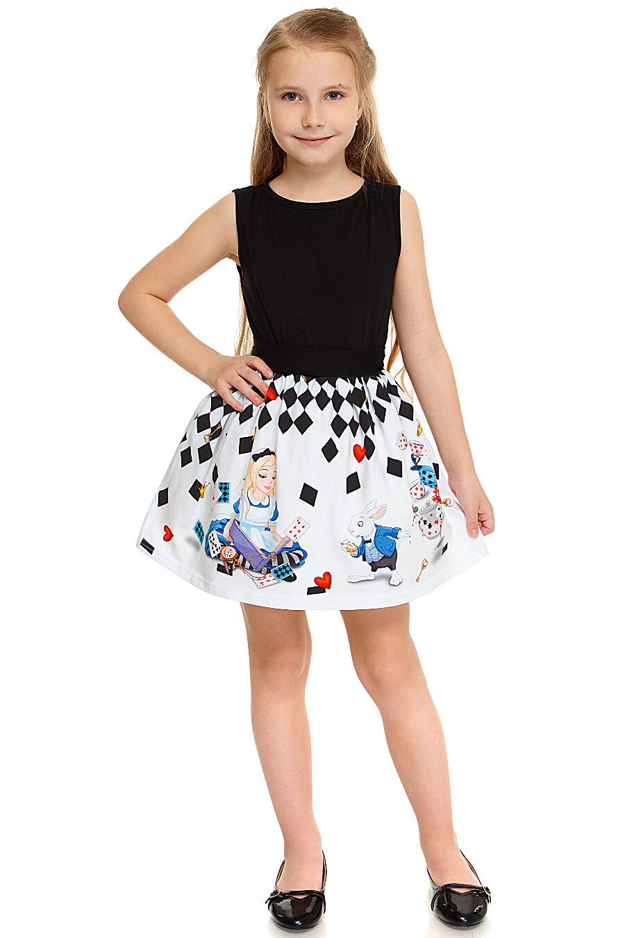 Платье для девочек АПРЕЛЬ 649117 купить оптом от производителя. Совместная покупка детской одежды в OptMoyo