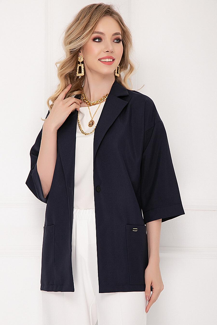 Жакет BELLOVERA (649222), купить в Moyo.moda