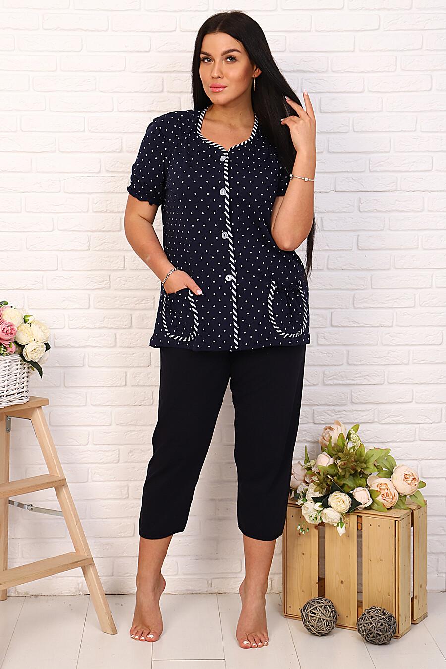 Костюм 4672 для женщин НАТАЛИ 649285 купить оптом от производителя. Совместная покупка женской одежды в OptMoyo