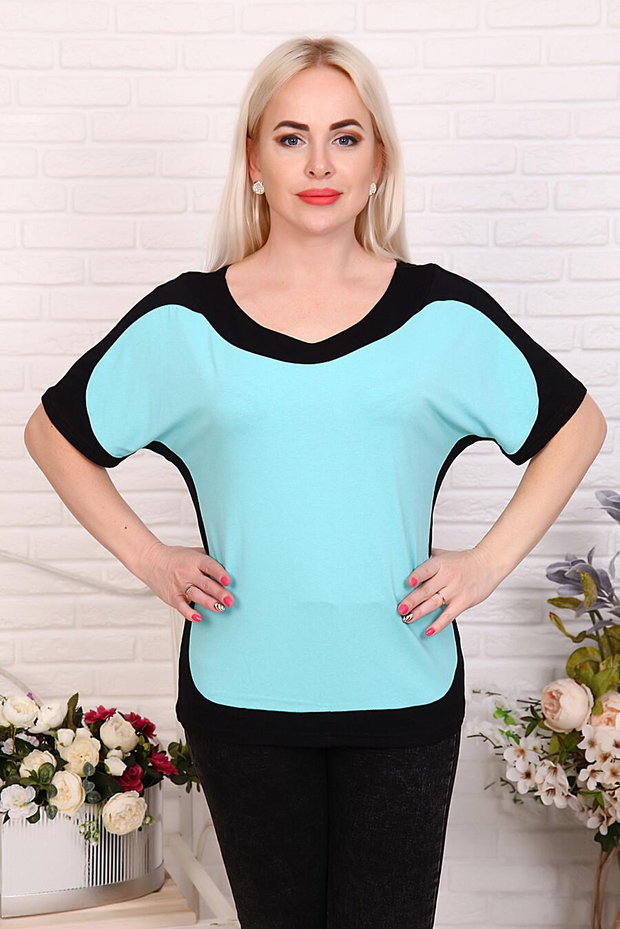 Футболка 27575 для женщин НАТАЛИ 649321 купить оптом от производителя. Совместная покупка женской одежды в OptMoyo