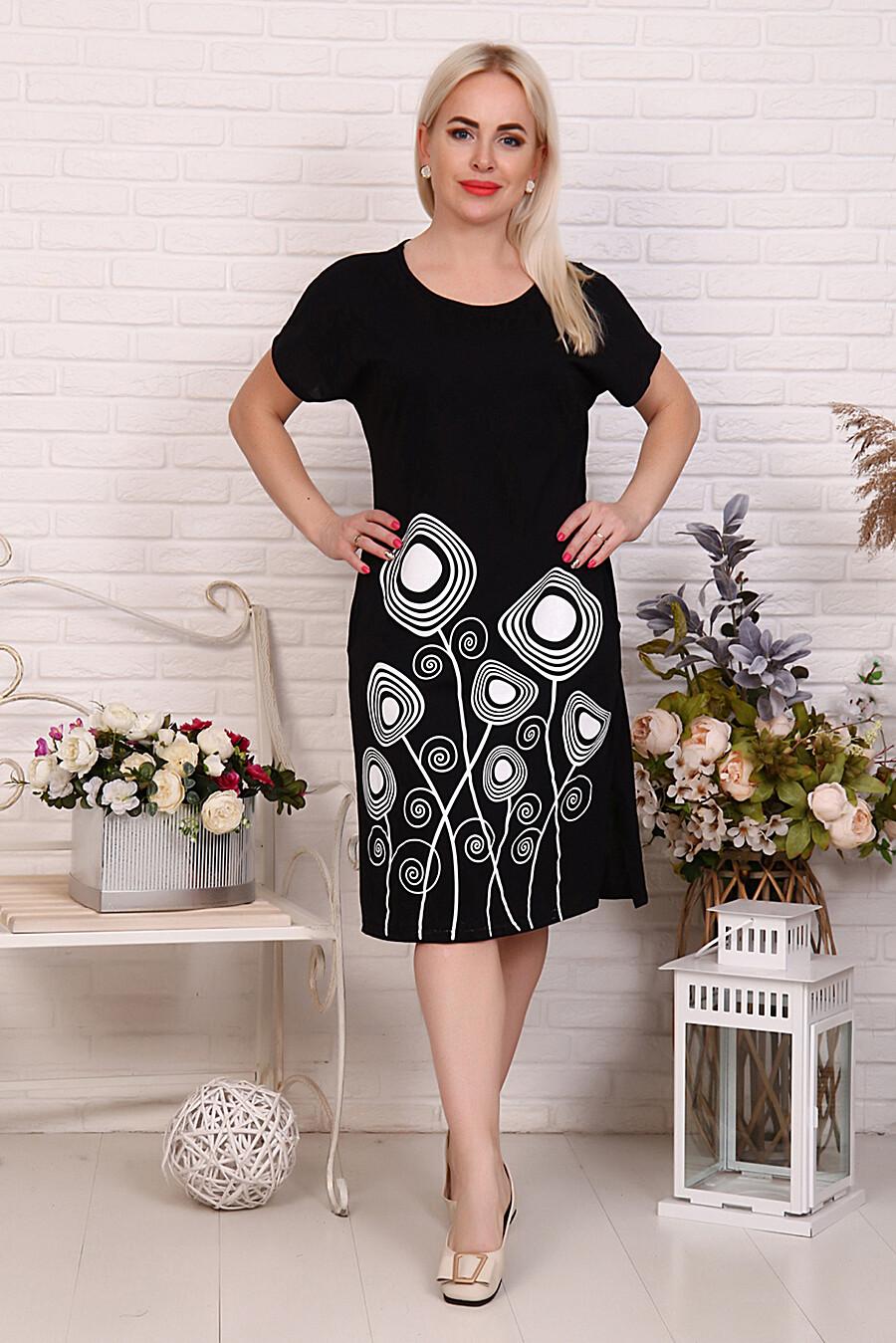 Туника 27566 для женщин НАТАЛИ 649327 купить оптом от производителя. Совместная покупка женской одежды в OptMoyo
