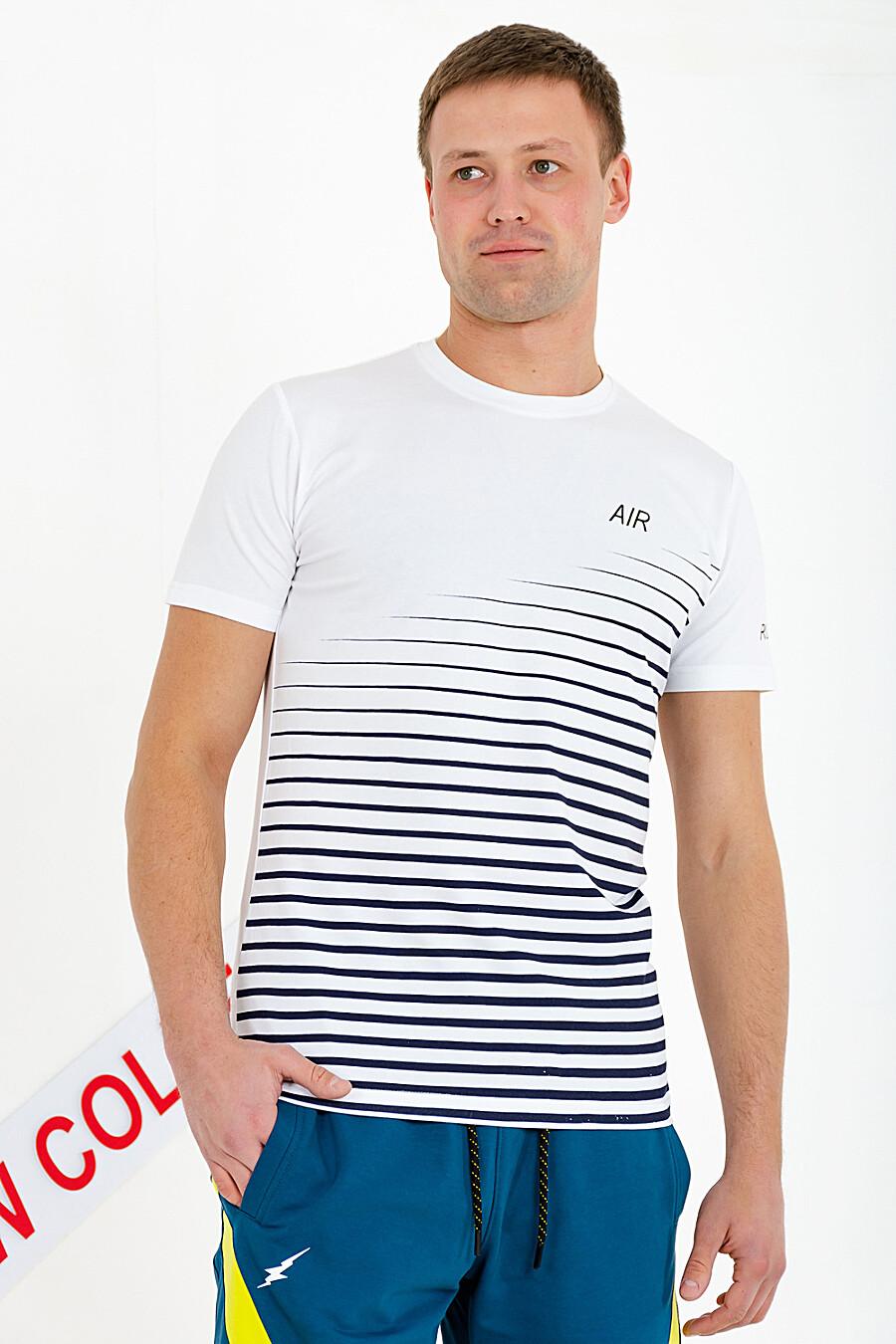 Футболка 16044 для мужчин НАТАЛИ 649336 купить оптом от производителя. Совместная покупка мужской одежды в OptMoyo