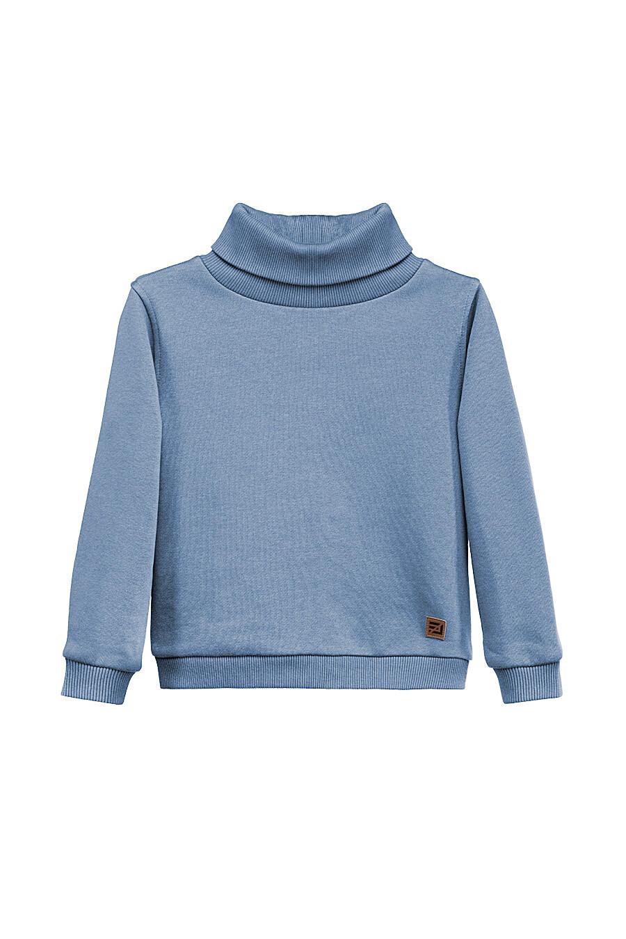 Водолазка для мальчиков EZANNA 649339 купить оптом от производителя. Совместная покупка детской одежды в OptMoyo