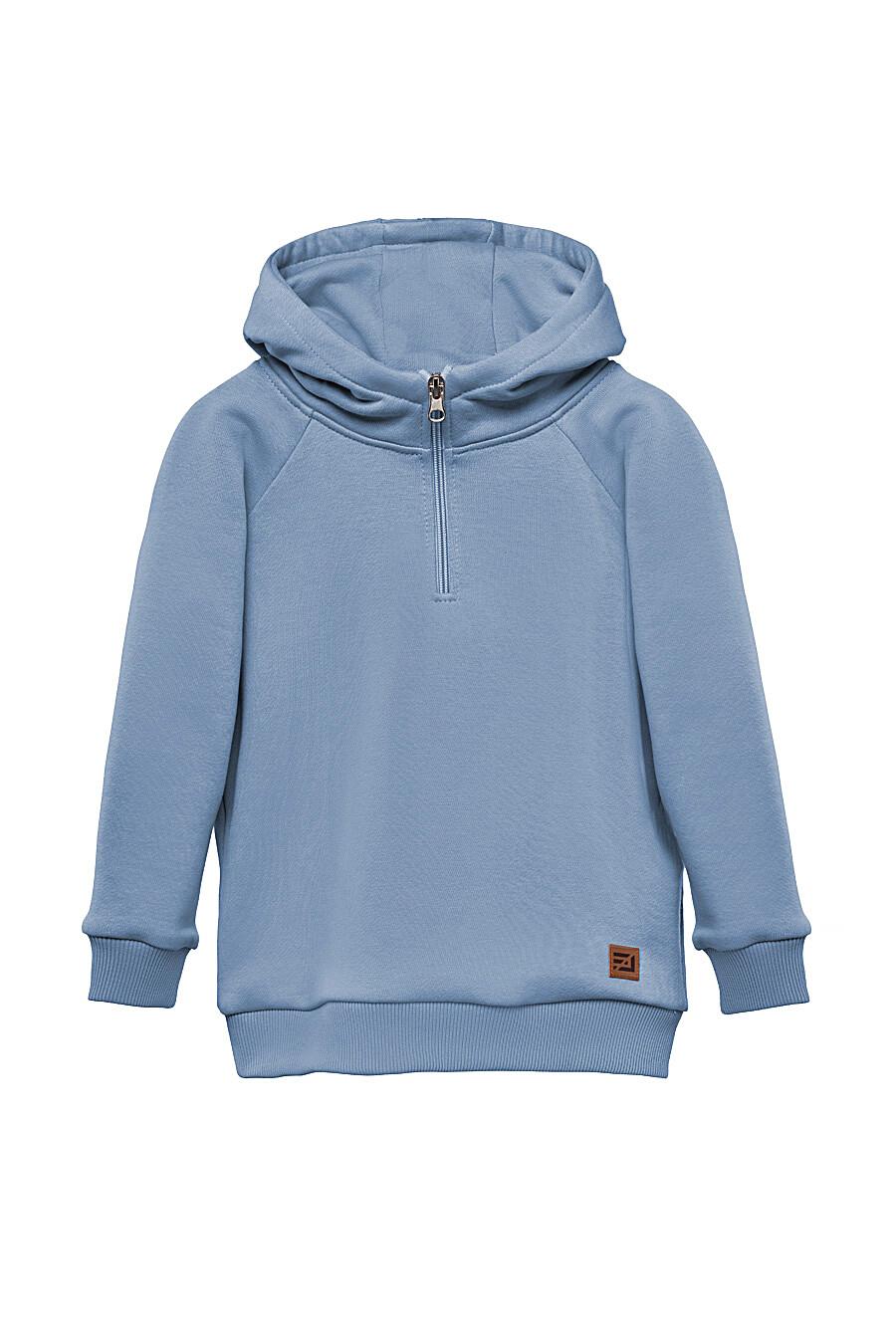 Худи для мальчиков EZANNA 649345 купить оптом от производителя. Совместная покупка детской одежды в OptMoyo
