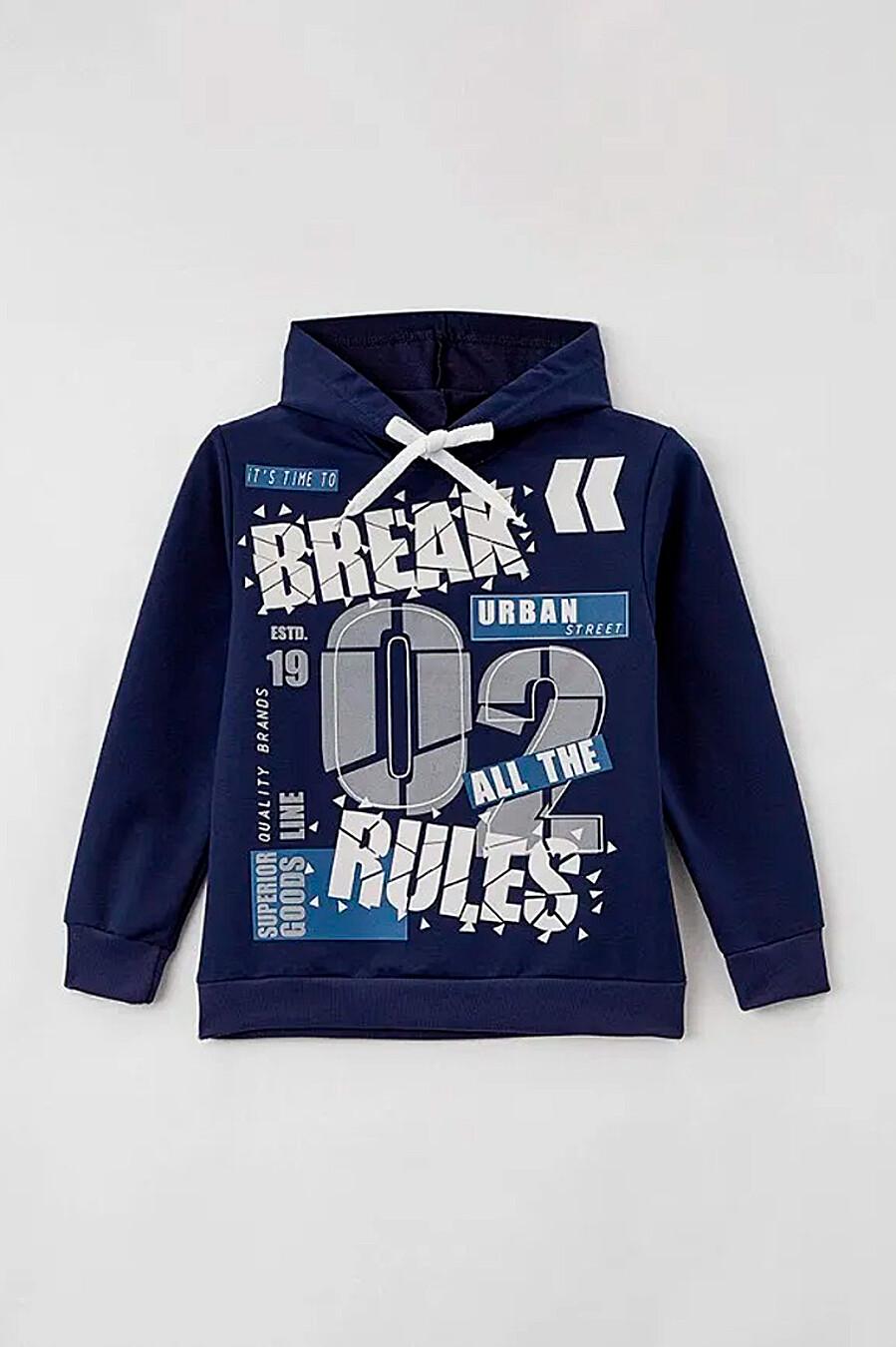 Худи для мальчиков ELARIA 649384 купить оптом от производителя. Совместная покупка детской одежды в OptMoyo
