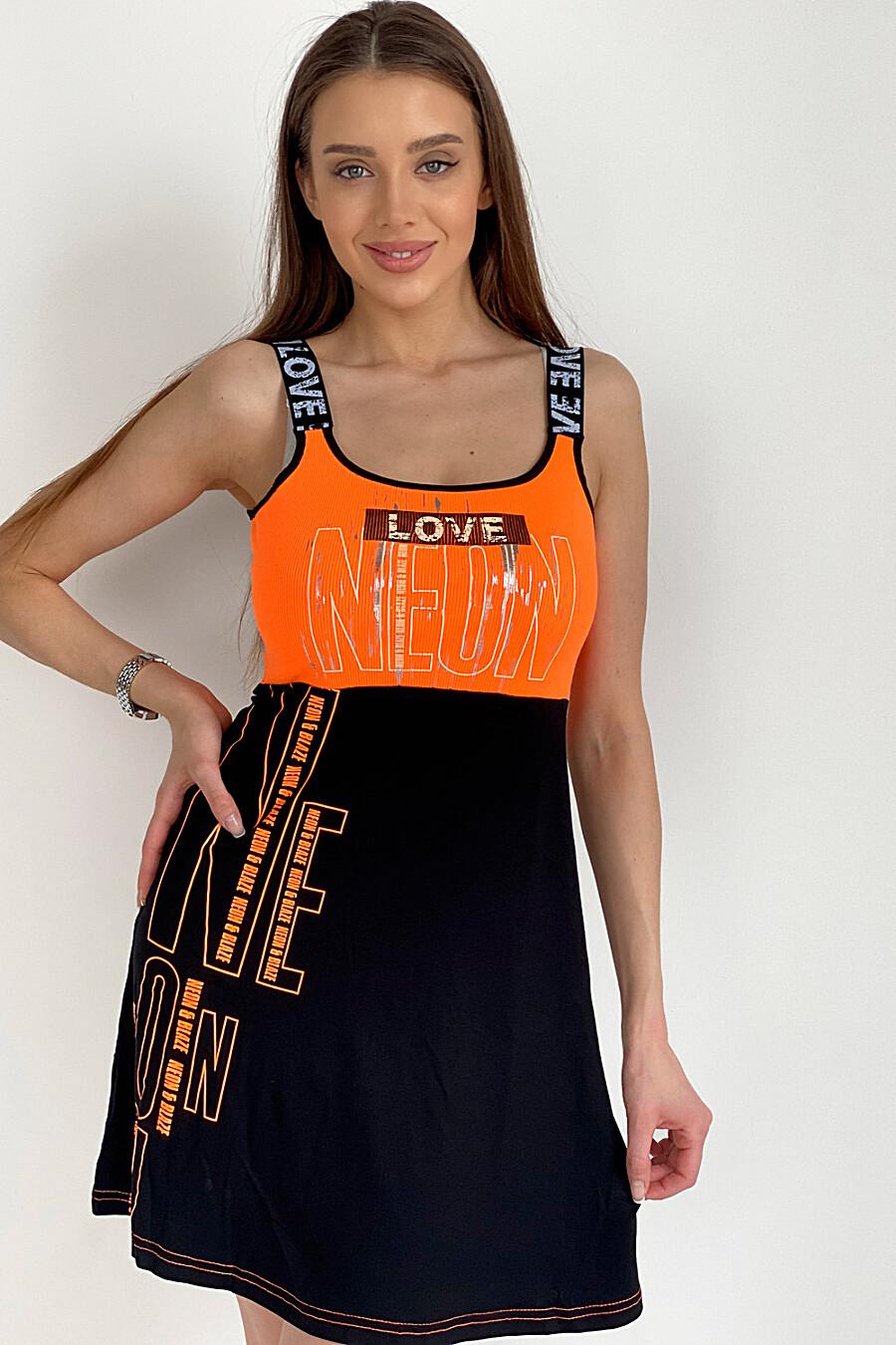 Сарафан 8079 для женщин НАТАЛИ 649573 купить оптом от производителя. Совместная покупка женской одежды в OptMoyo