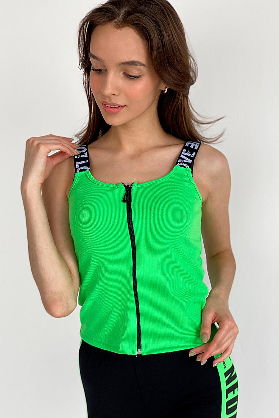 Майка 8074 для женщин НАТАЛИ 649576 купить оптом от производителя. Совместная покупка женской одежды в OptMoyo
