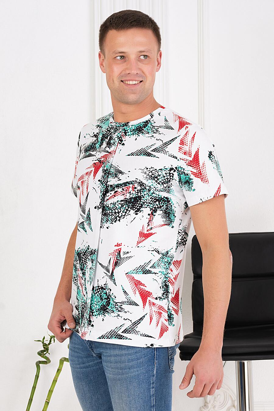 Футболка 5669 для мужчин НАТАЛИ 649600 купить оптом от производителя. Совместная покупка мужской одежды в OptMoyo