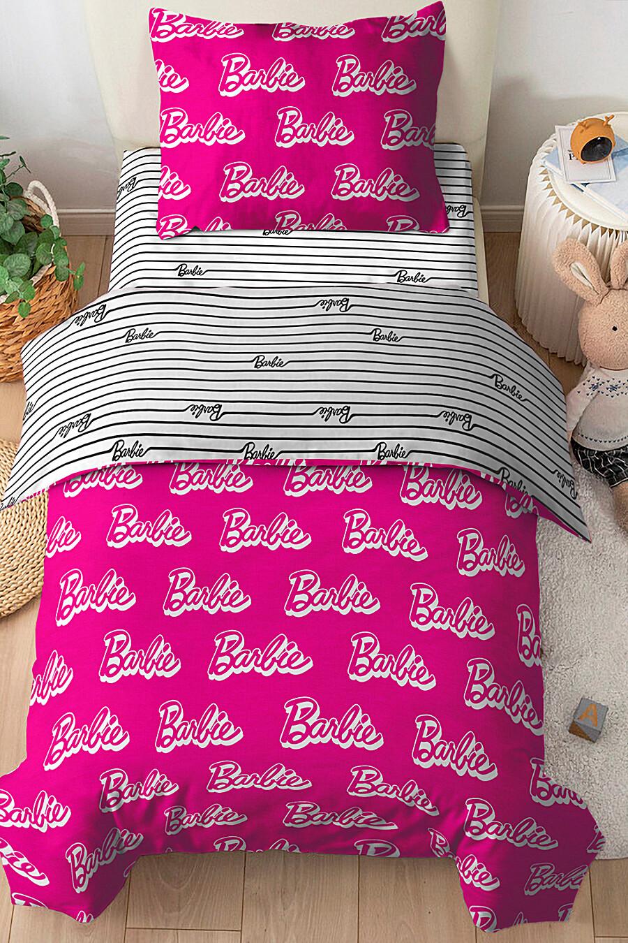 КПБ Павлинка Barbie для дома НАТАЛИ 649603 купить оптом от производителя. Совместная покупка товаров для дома в OptMoyo