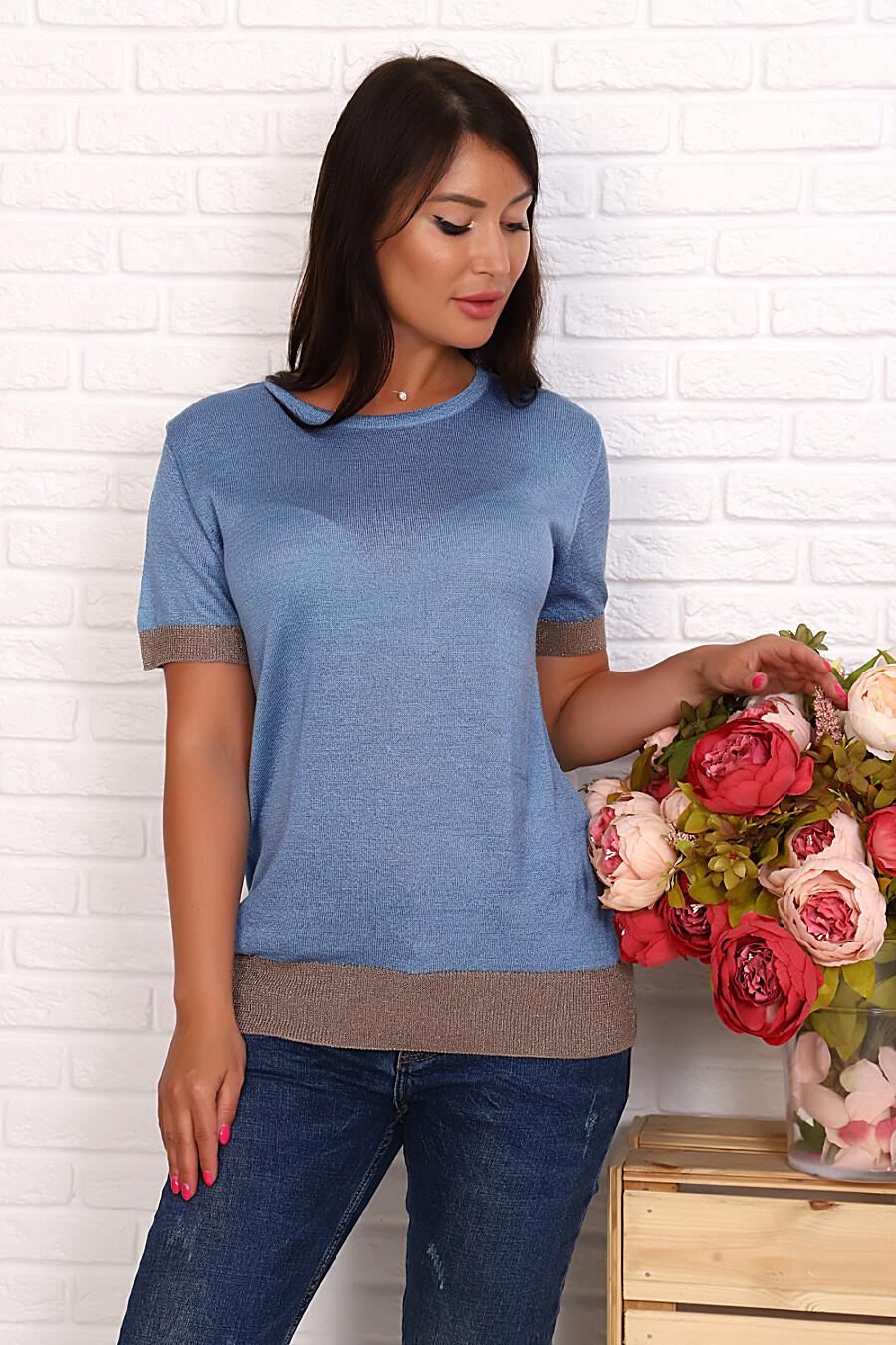Джемпер 6585 для женщин НАТАЛИ 649609 купить оптом от производителя. Совместная покупка женской одежды в OptMoyo
