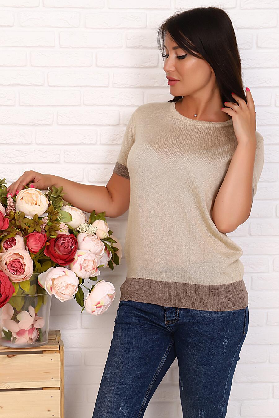 Джемпер 6585 для женщин НАТАЛИ 649612 купить оптом от производителя. Совместная покупка женской одежды в OptMoyo