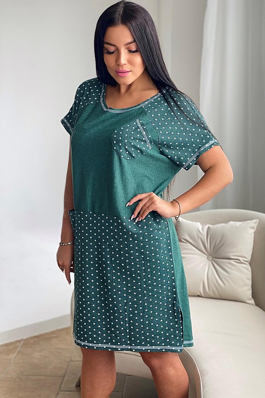 Платье 9052 для женщин НАТАЛИ 649618 купить оптом от производителя. Совместная покупка женской одежды в OptMoyo