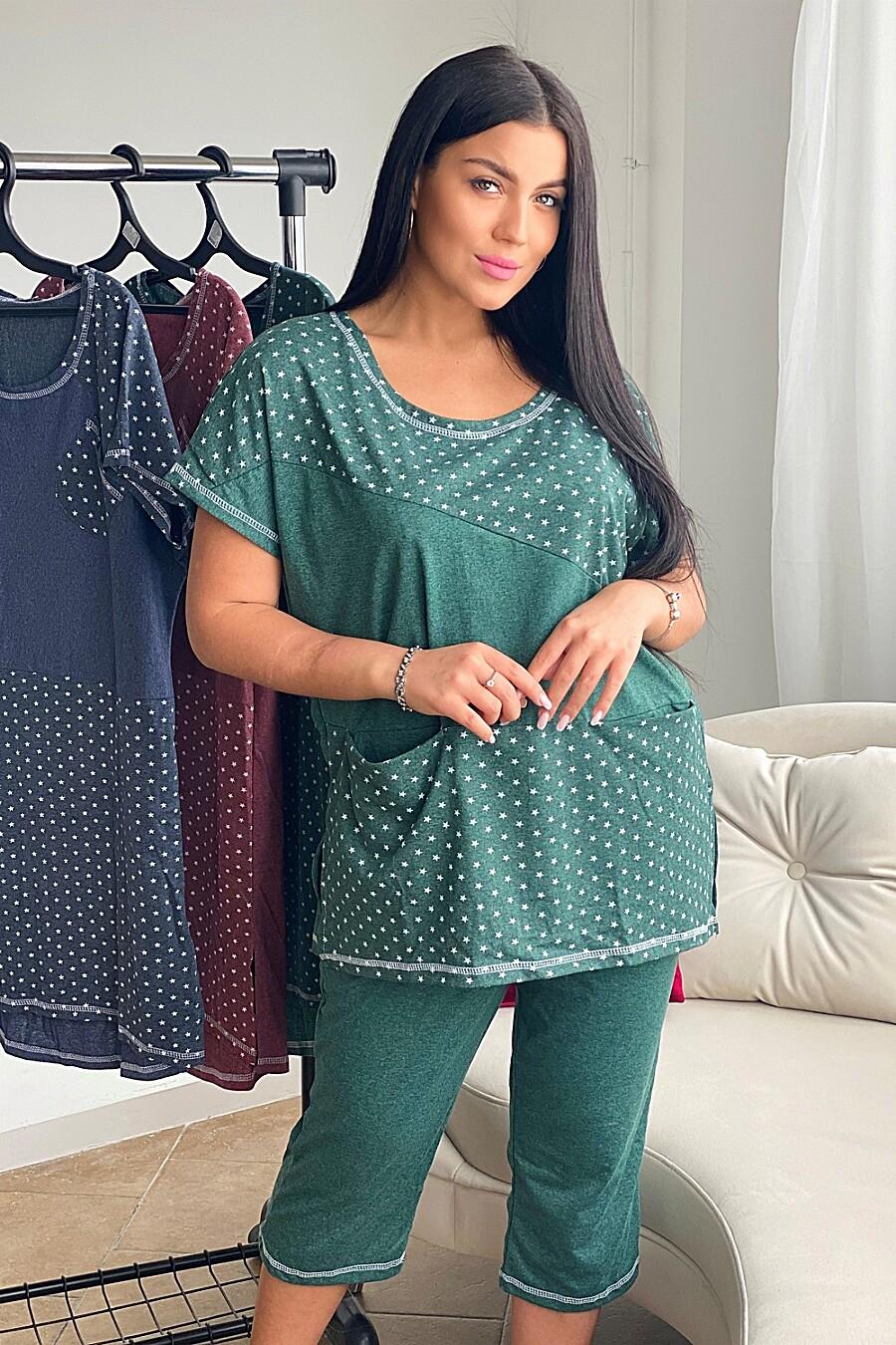 Костюм 9053 для женщин НАТАЛИ 649621 купить оптом от производителя. Совместная покупка женской одежды в OptMoyo