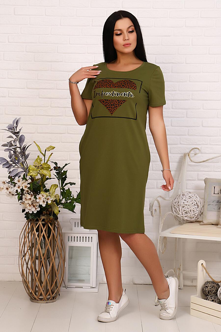 Платье 19004 для женщин НАТАЛИ 649630 купить оптом от производителя. Совместная покупка женской одежды в OptMoyo