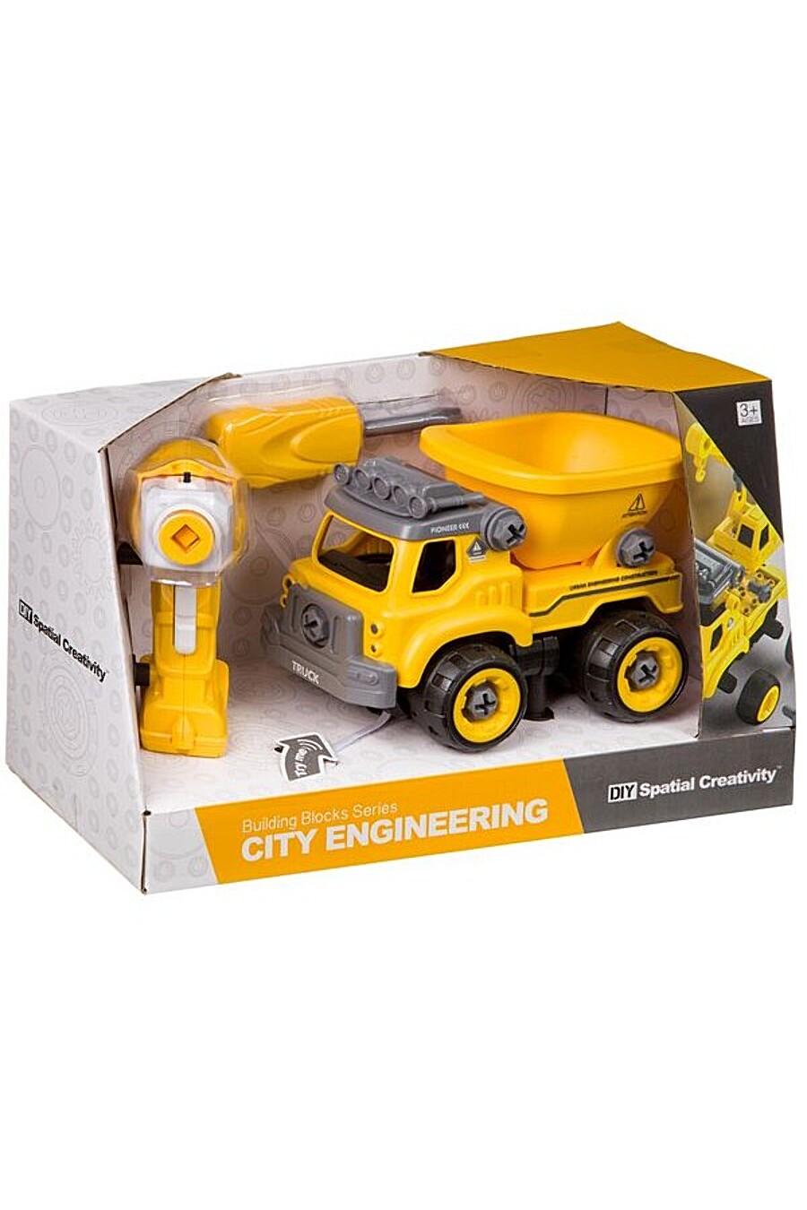 Машинка для детей BONNA 655186 купить оптом от производителя. Совместная покупка игрушек в OptMoyo