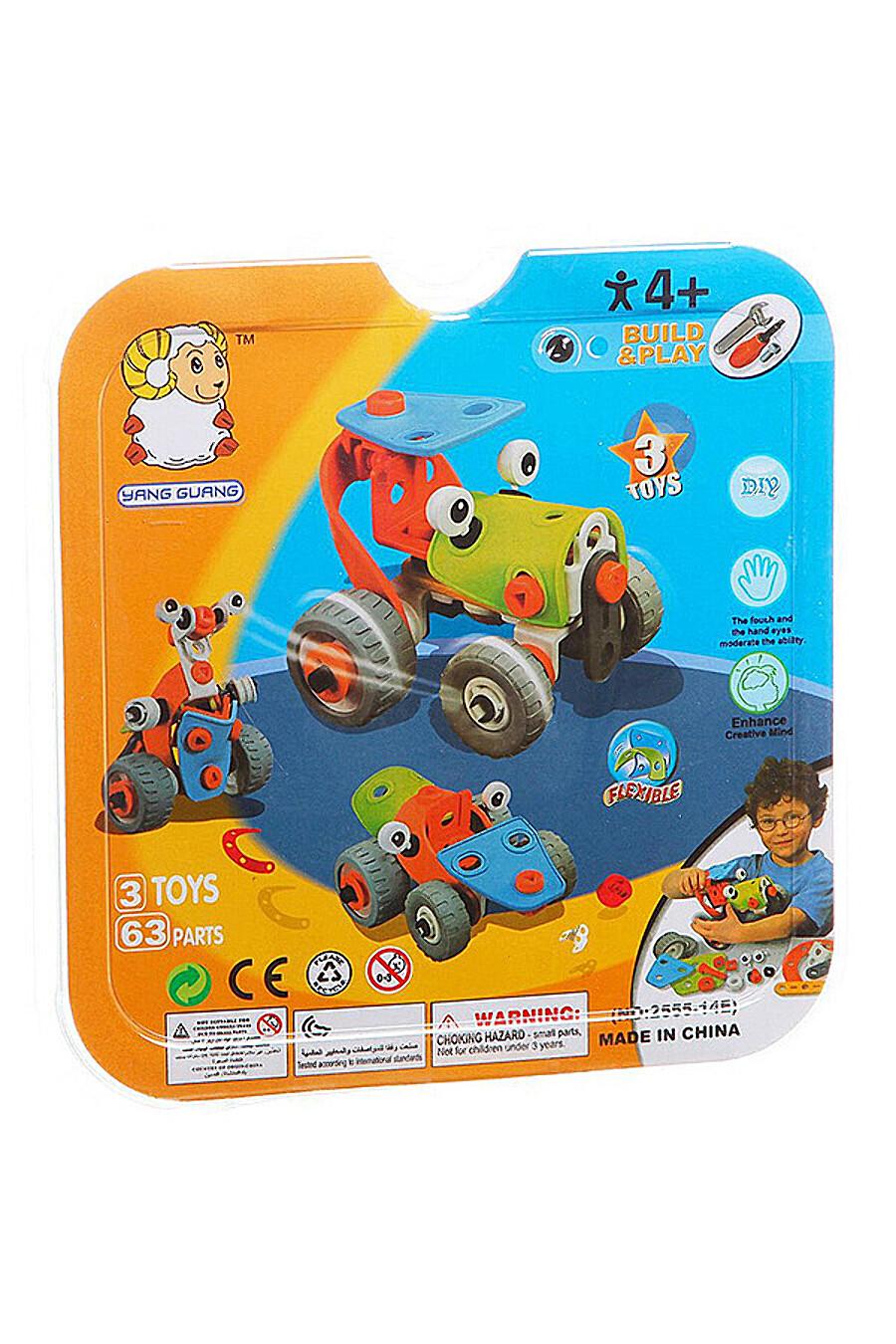 Конструктор  для детей BONNA 655207 купить оптом от производителя. Совместная покупка игрушек в OptMoyo