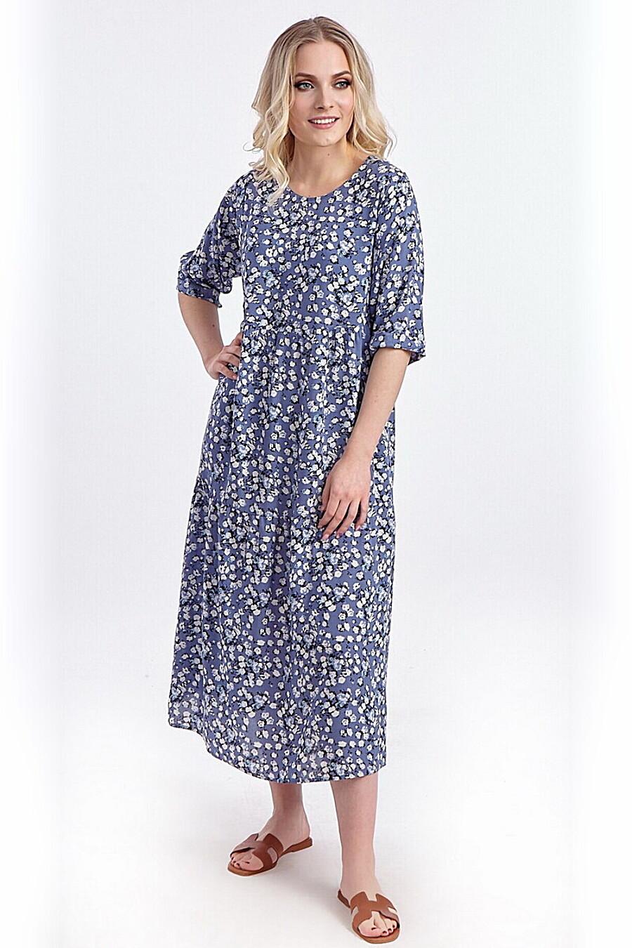 Платье RISE (665740), купить в Moyo.moda