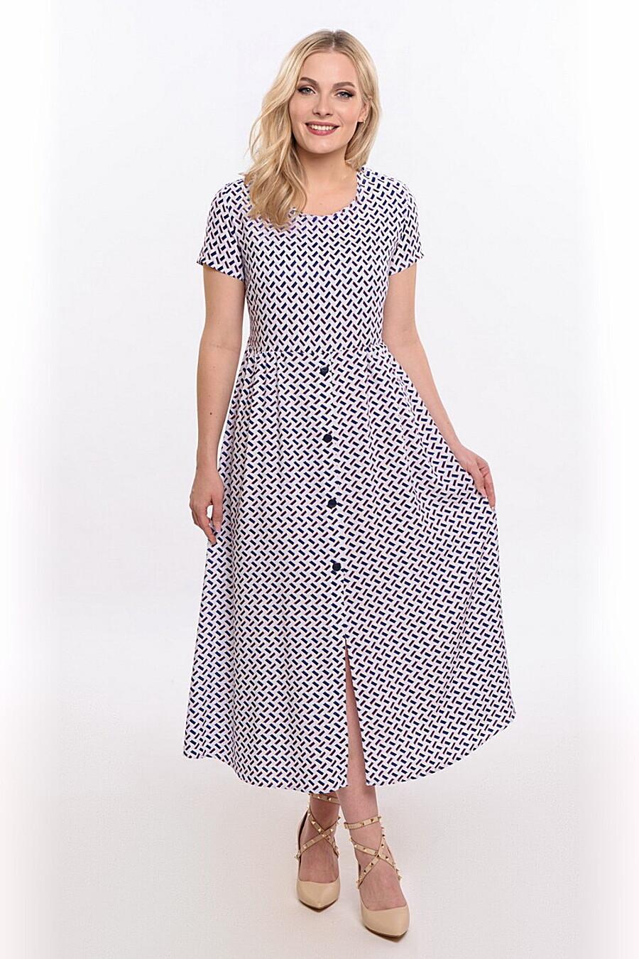 Платье RISE (665743), купить в Moyo.moda
