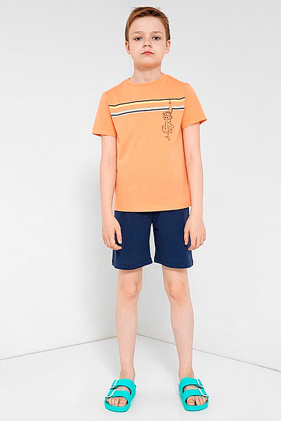 Пижама MARK FORMELLE (665797), купить в Moyo.moda