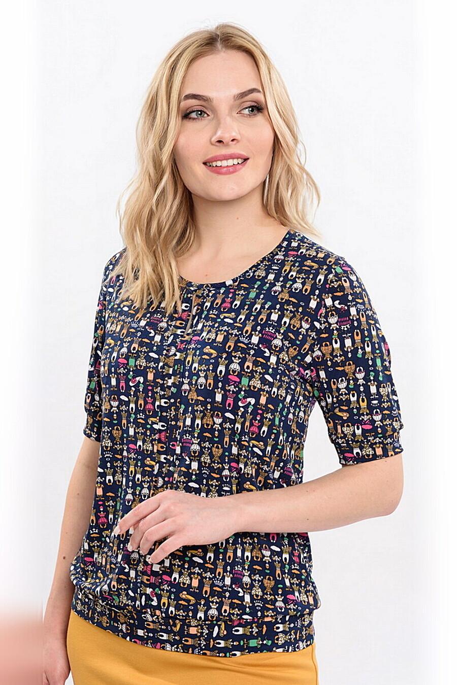 Блуза RISE (666313), купить в Moyo.moda