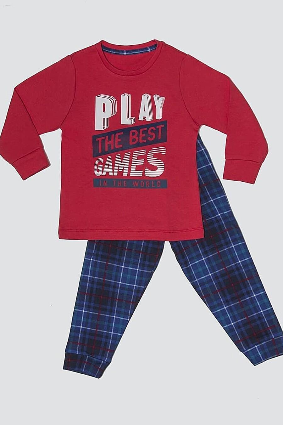 Пижама MARK FORMELLE (666379), купить в Moyo.moda
