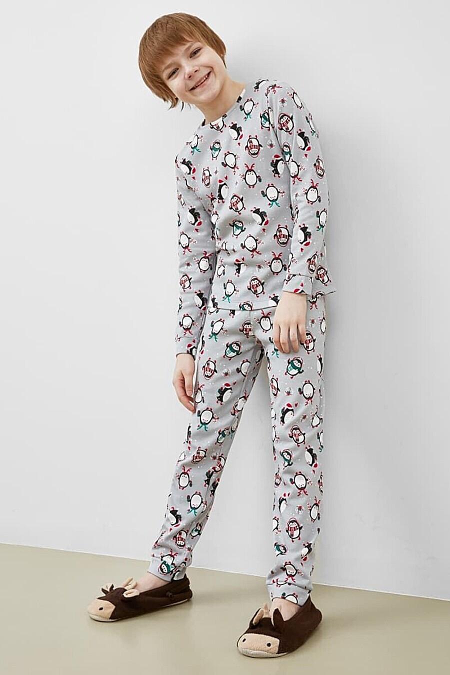 Пижама MARK FORMELLE (666391), купить в Moyo.moda