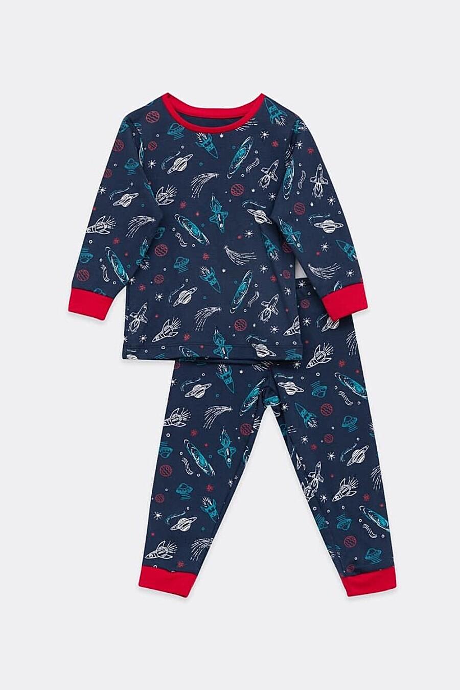 Пижама MARK FORMELLE (666400), купить в Moyo.moda