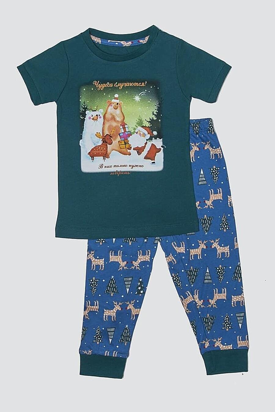 Пижама MARK FORMELLE (666418), купить в Moyo.moda