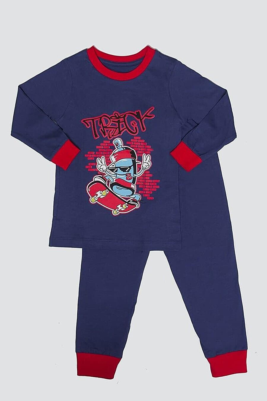 Пижама MARK FORMELLE (666421), купить в Moyo.moda