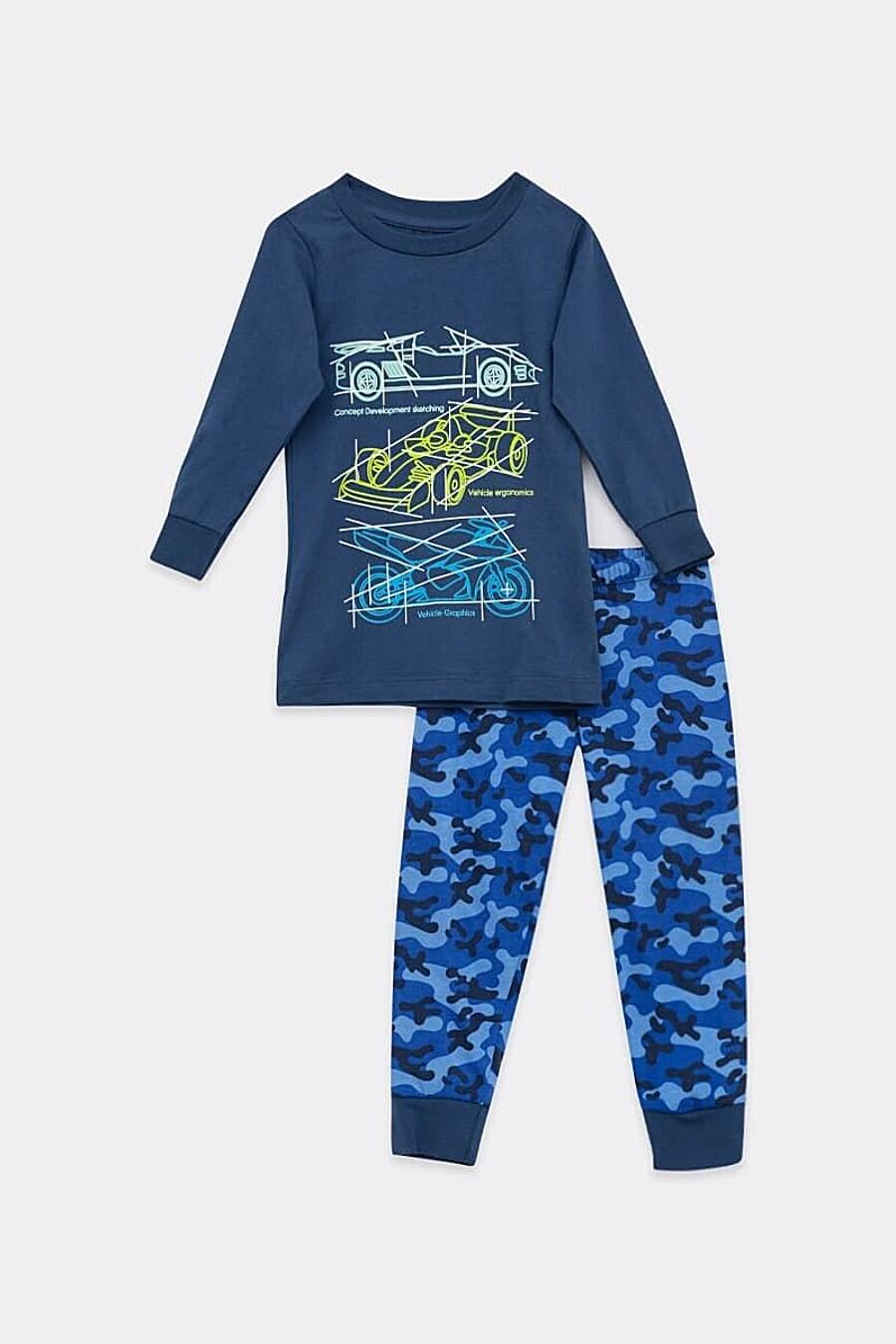 Пижама MARK FORMELLE (666430), купить в Moyo.moda
