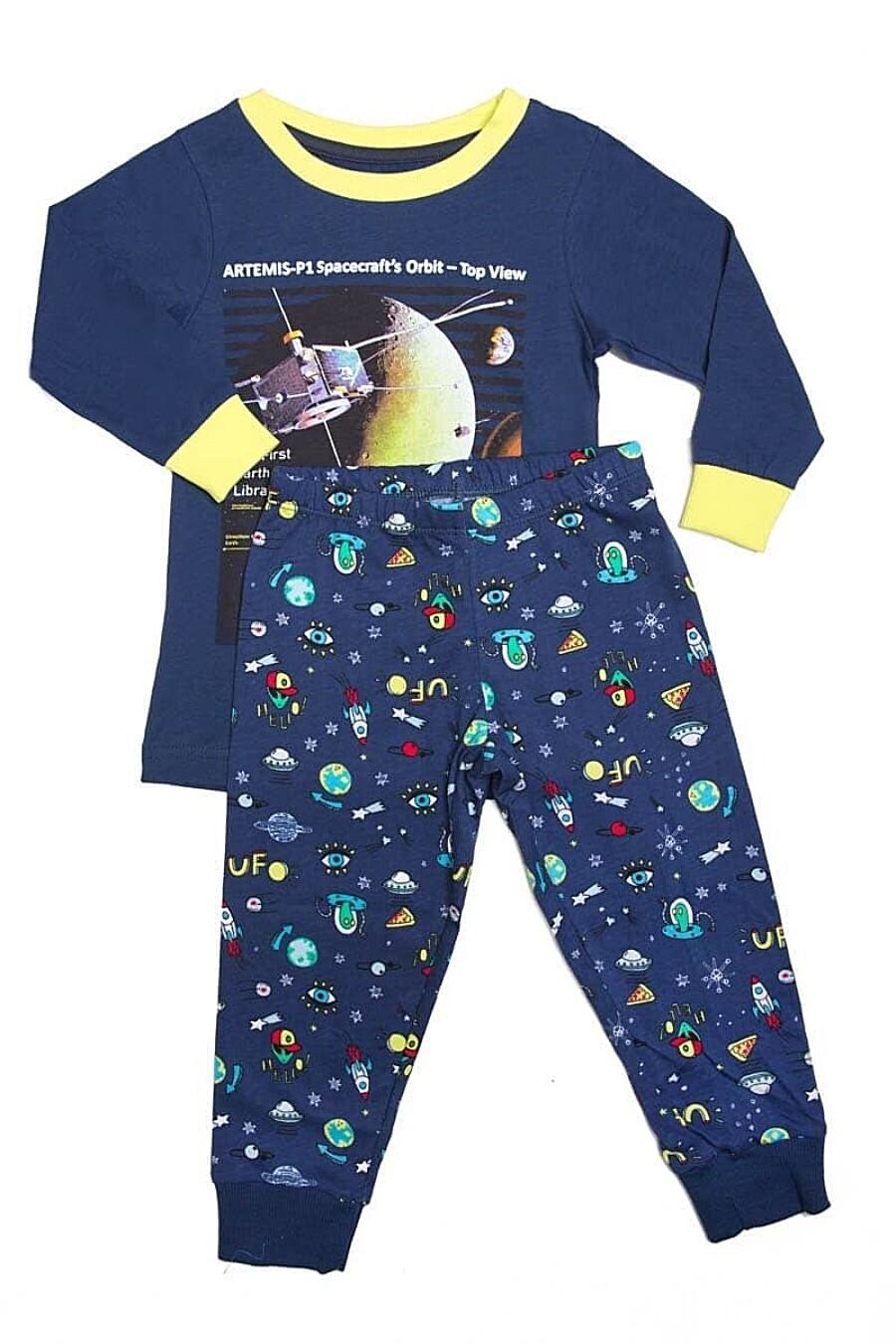 Пижама (Джемпер+Брюки) MARK FORMELLE (666442), купить в Moyo.moda