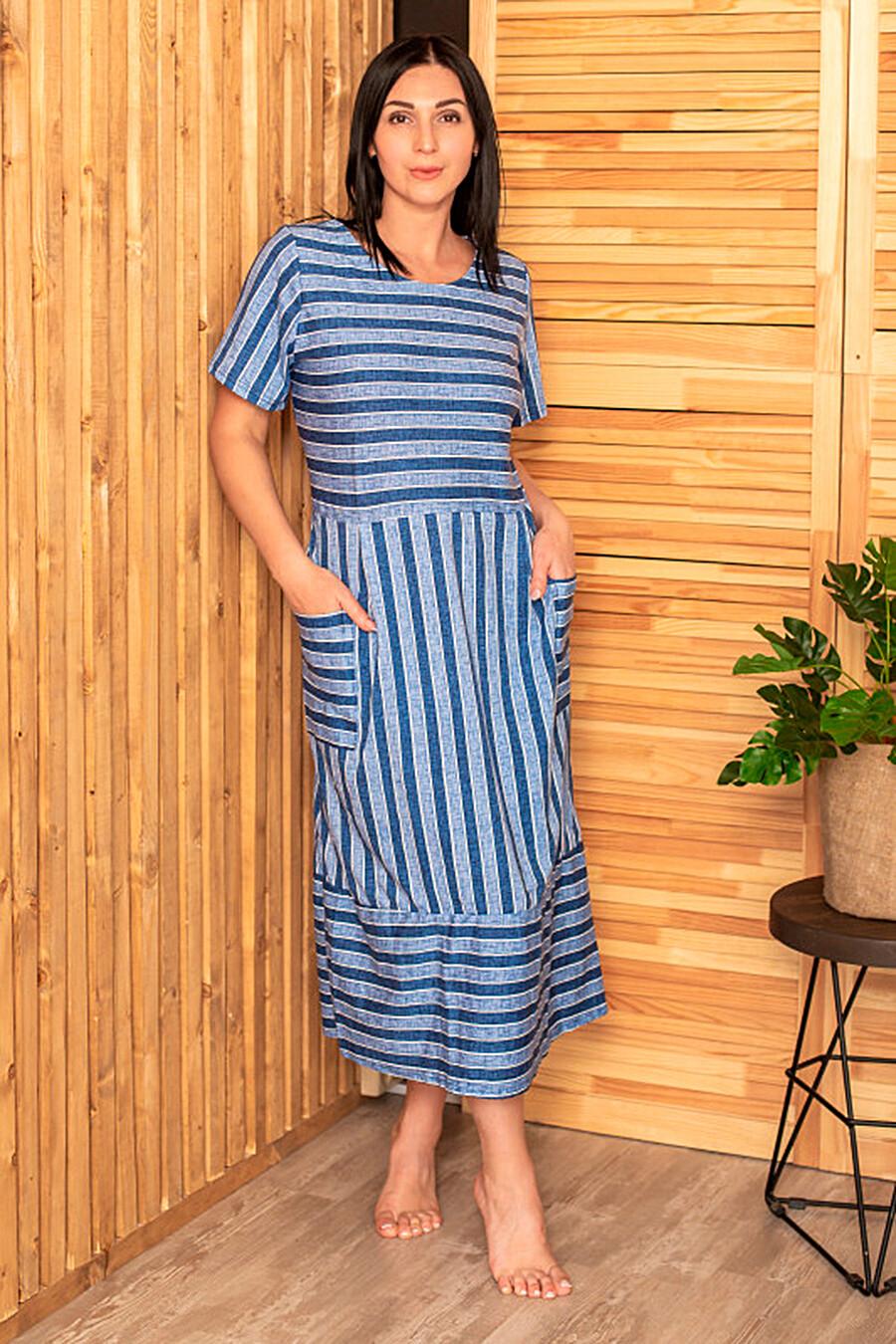 Платье СОФИЯ37 (666469), купить в Moyo.moda