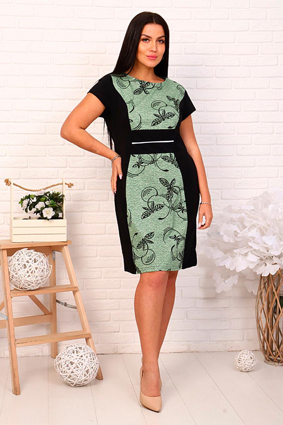 Платье СОФИЯ37 (666508), купить в Moyo.moda
