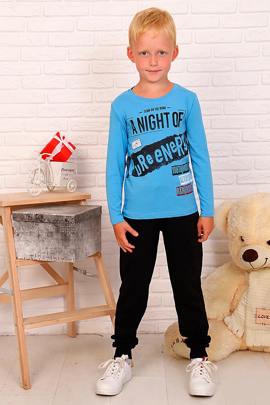 Лонгслив для мальчиков SOFIYA37 667855 купить оптом от производителя. Совместная покупка детской одежды в OptMoyo