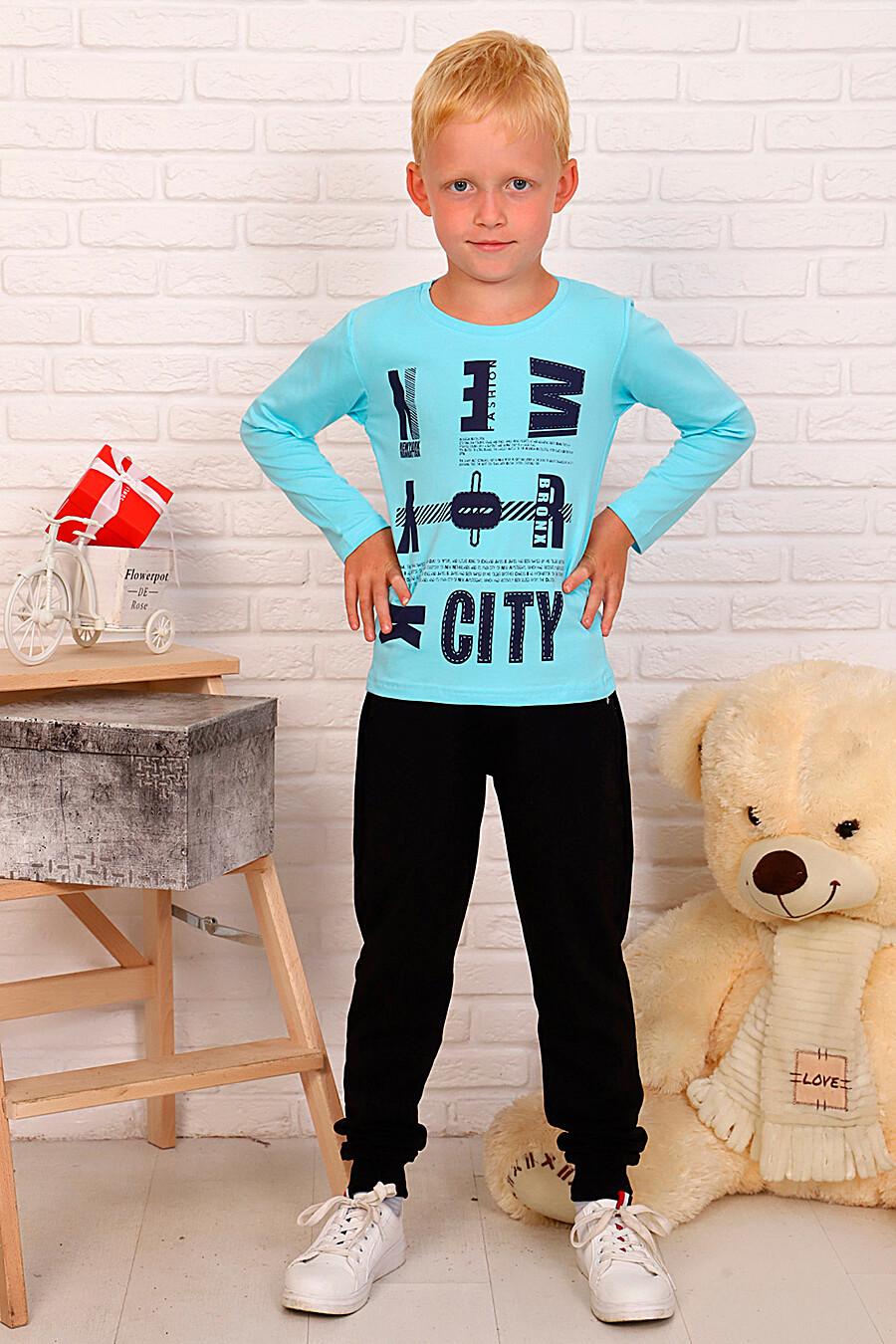 Лонгслив для мальчиков SOFIYA37 667867 купить оптом от производителя. Совместная покупка детской одежды в OptMoyo