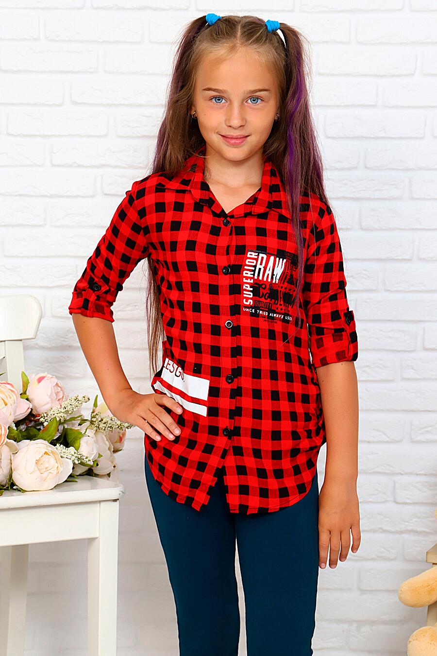 Рубашка для девочек SOFIYA37 667891 купить оптом от производителя. Совместная покупка детской одежды в OptMoyo