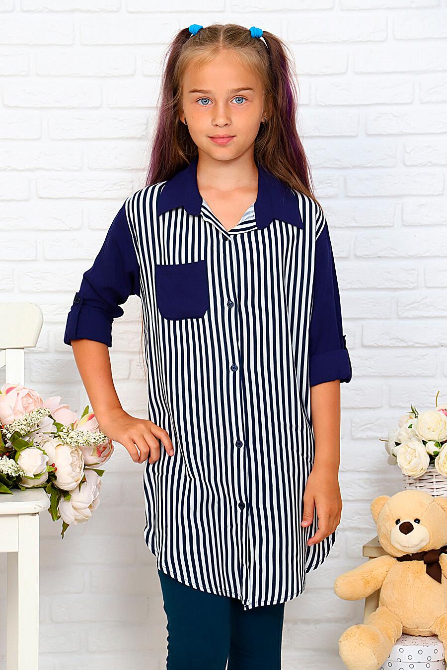 Туника-рубашка для девочек SOFIYA37 667924 купить оптом от производителя. Совместная покупка детской одежды в OptMoyo