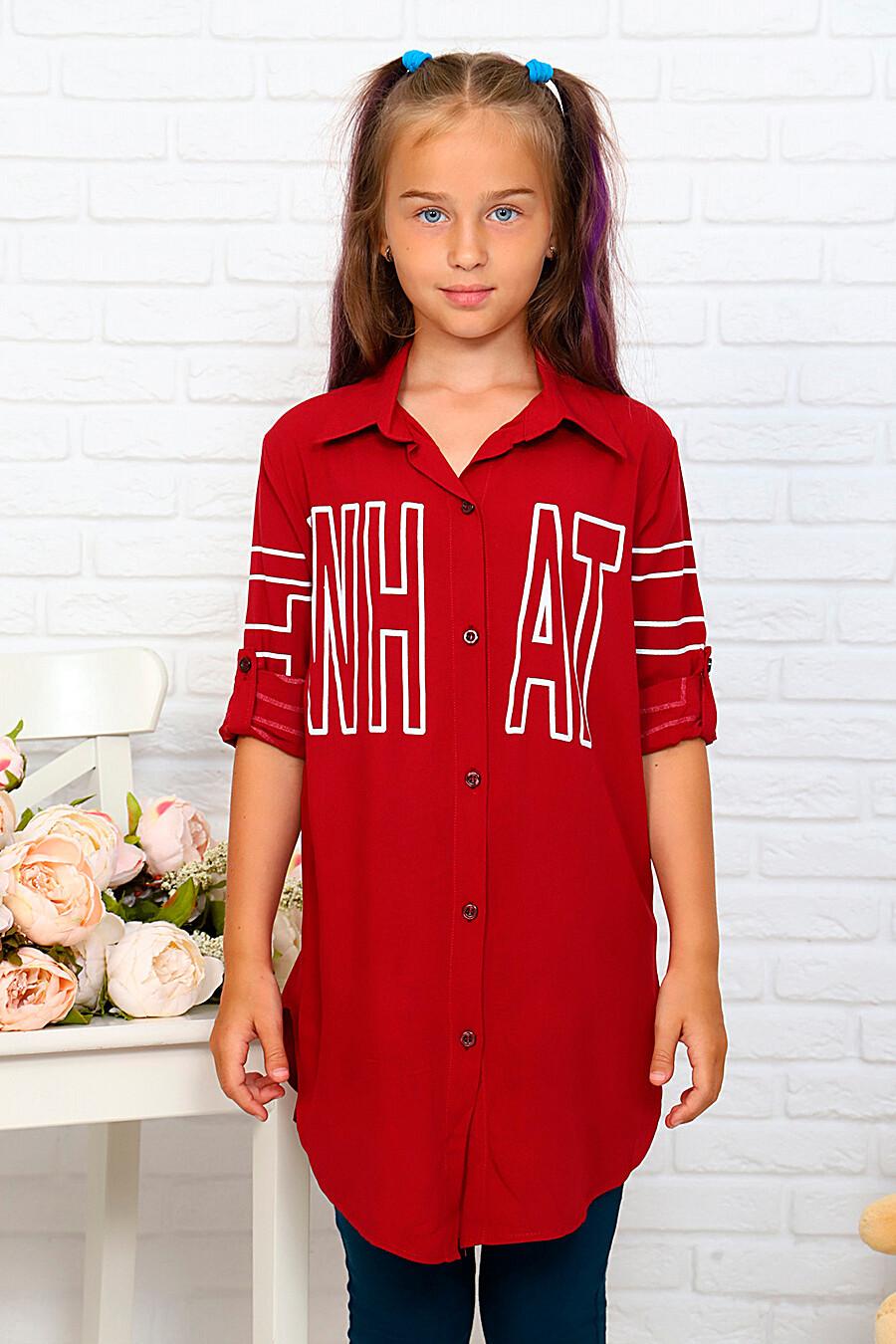 Туника-рубашка для девочек SOFIYA37 667939 купить оптом от производителя. Совместная покупка детской одежды в OptMoyo