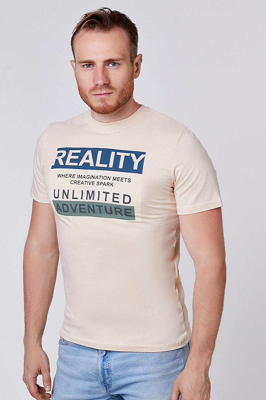 Футболка для мужчин ROXY FOXY 668023 купить оптом от производителя. Совместная покупка мужской одежды в OptMoyo