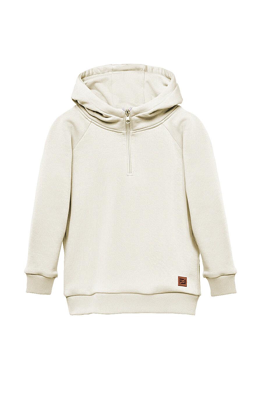 Худи для мальчиков EZANNA 668053 купить оптом от производителя. Совместная покупка детской одежды в OptMoyo