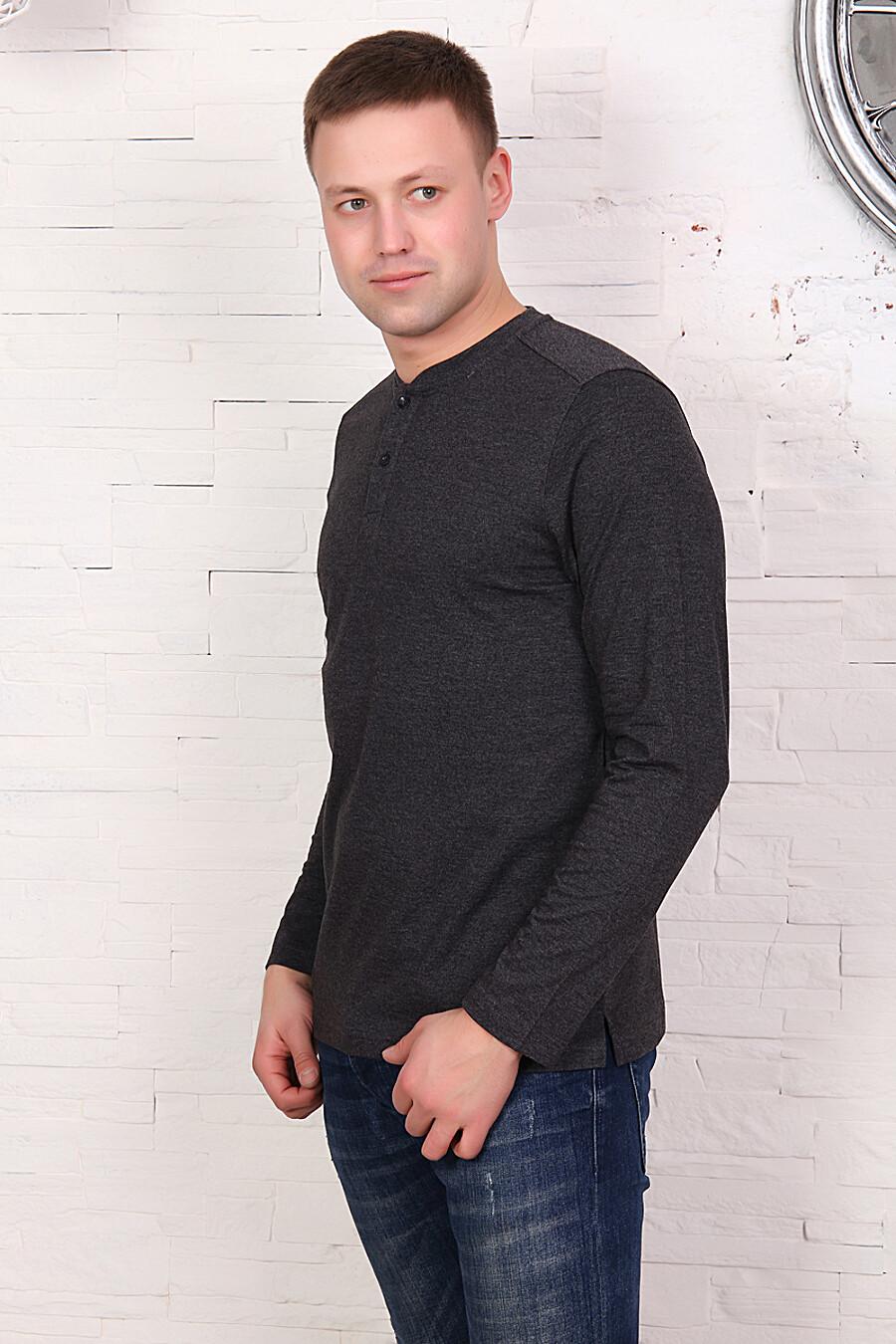Футболка с дл. рукавом 26533 для мужчин НАТАЛИ 668164 купить оптом от производителя. Совместная покупка мужской одежды в OptMoyo